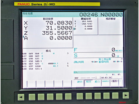 MAXIMART Atlas Q-13 FA