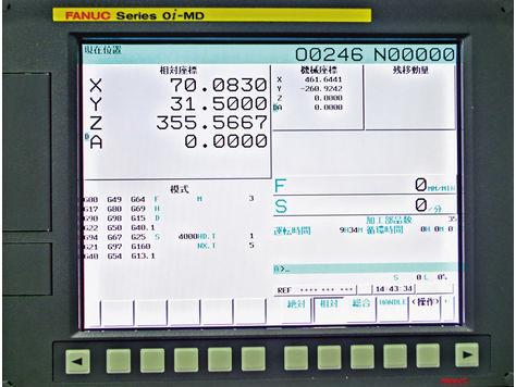 MAXIMART Atlas Q-18 FA